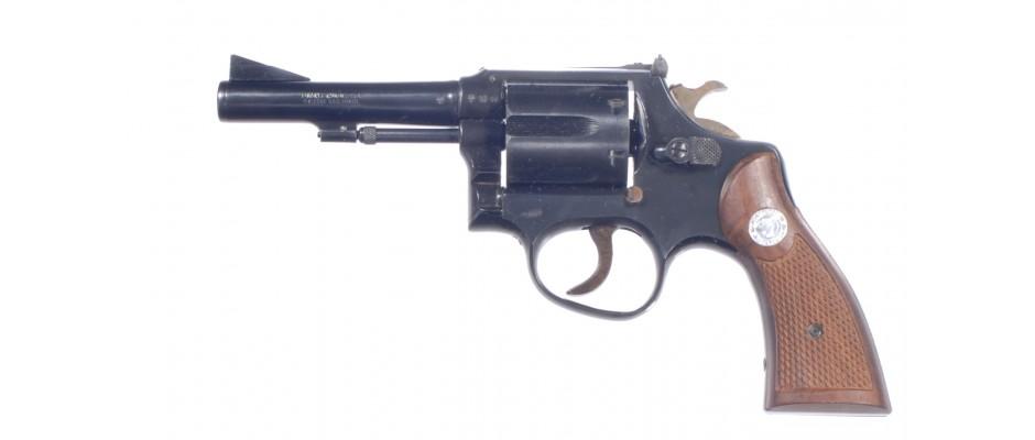 Revolver Taurus Comum 38 Special