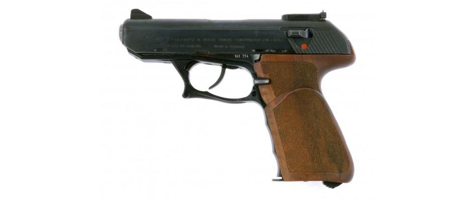 Pistole Heckler&Koch P9S 9 mm Luger